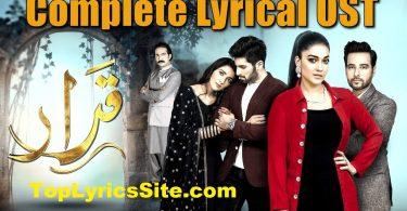 Qarar Drama OST Lyrics