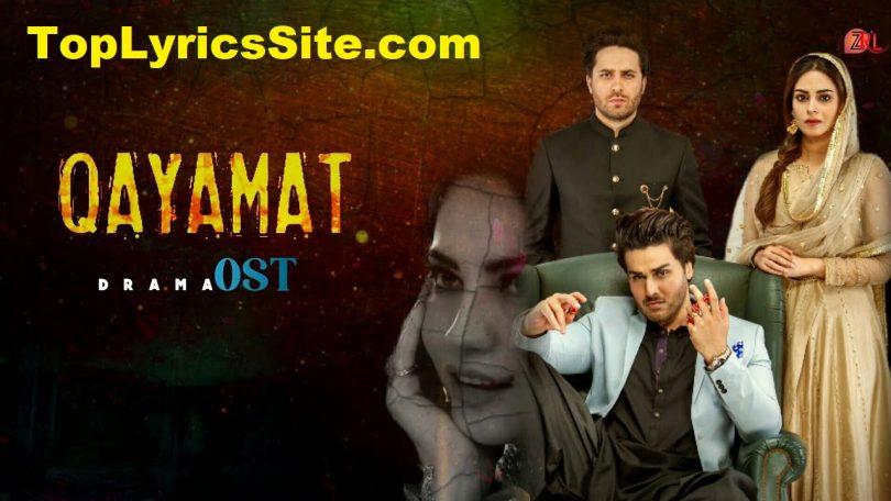 Qayamat Drama OST Lyrics