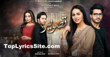 Tasveer Drama OST Lyrics