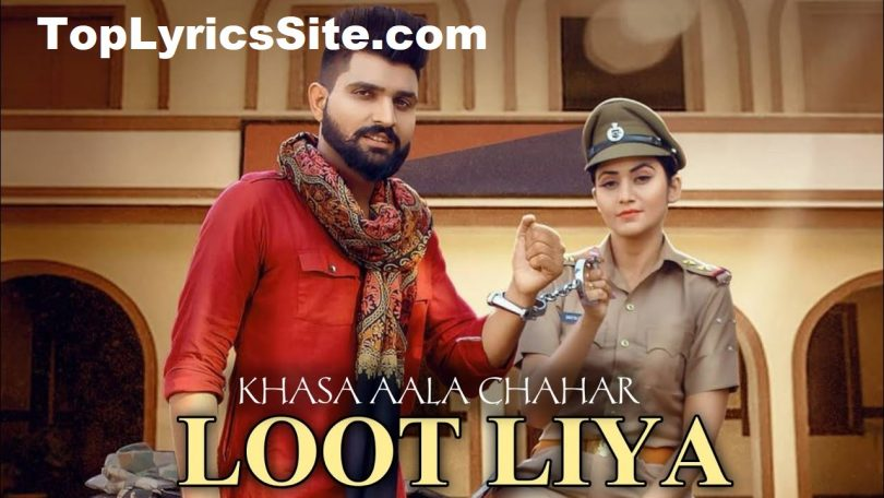 Loot Liya Lyrics