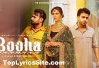 Booha Lyrics