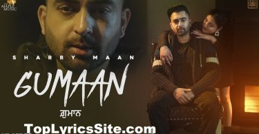 Gumaan Lyrics