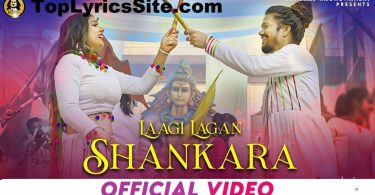 Laagi Lagan Shankara Lyrics
