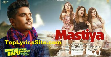 Mastiya Lyrics