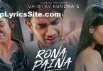 Rona Paina Lyrics