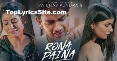 Rona Paina Lyrics