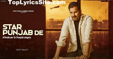 Star Punjab De Lyrics