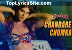 Chandareya Chumka Lyrics