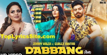 Dabbang Lyrics