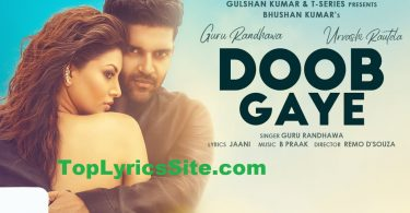 Doob Gaye Lyrics