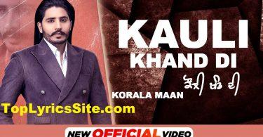 Kauli Khand Di Lyrics