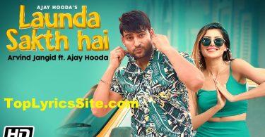 Launda Sakth Hai Lyrics