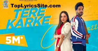 Tere Karke Lyrics