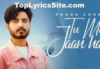 Tu Meri Jaan Hai Lyrics