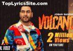 Volcano Lyrics