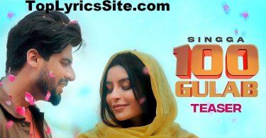 100 Gulab Lyrics
