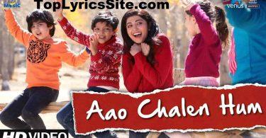 Aao Chalen Hum Lyrics