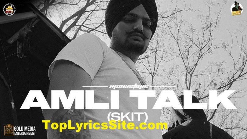 Amli Talk (SKIT) Lyrics