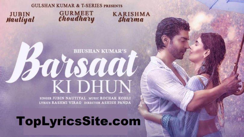 Barsaat Ki Dhun Lyrics