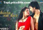 Chinta Na Kar Lyrics