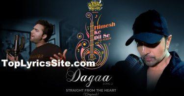 Dagaa Lyrics