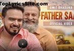 Father Saab Lyrics