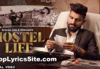 Hostel Life Lyrics