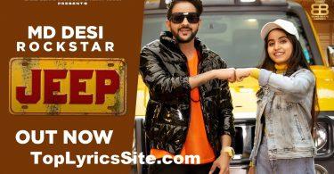 Jeep Lyrics