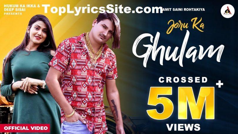 Joru Ka Ghulam Lyrics