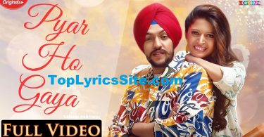 Pyar Ho Gaya Lyrics