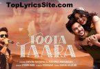 Toota Taara Lyrics