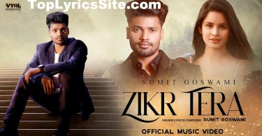 Zikr Tera Lyrics