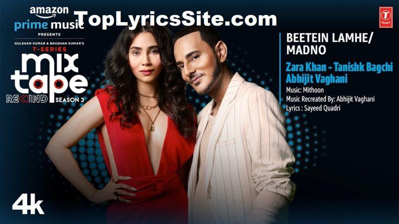 Beetein Lamhe Madno Lyrics