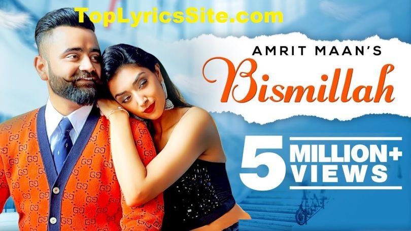 Bismillah Lyrics