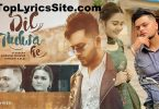 Dil Tudwa Ke Lyrics