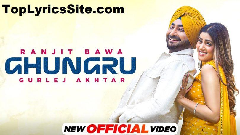 Ghungru Lyrics