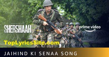 Jai Hind Ki Sena Lyrics