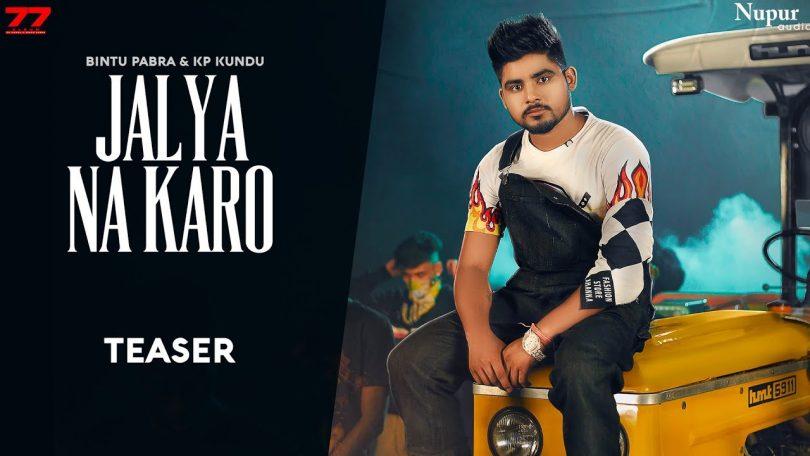Jalya Na Karo Lyrics
