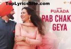 Pab Chakya Geya Lyrics