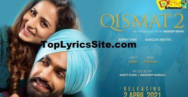 Qismat 2 Lyrics