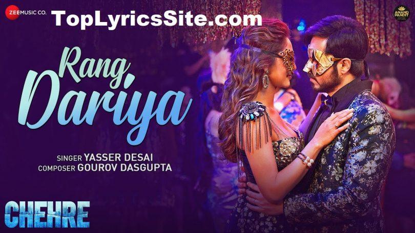Rang Dariya Lyrics