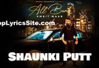 Shaunki Putt Lyrics