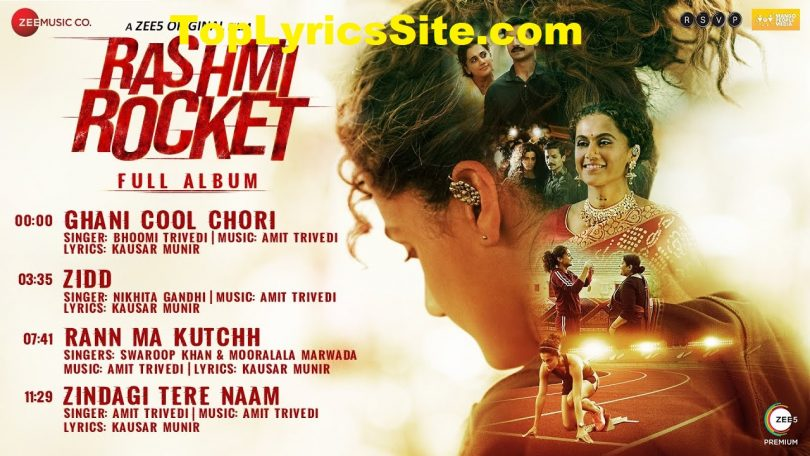 Rann Ma Kutchh Lyrics