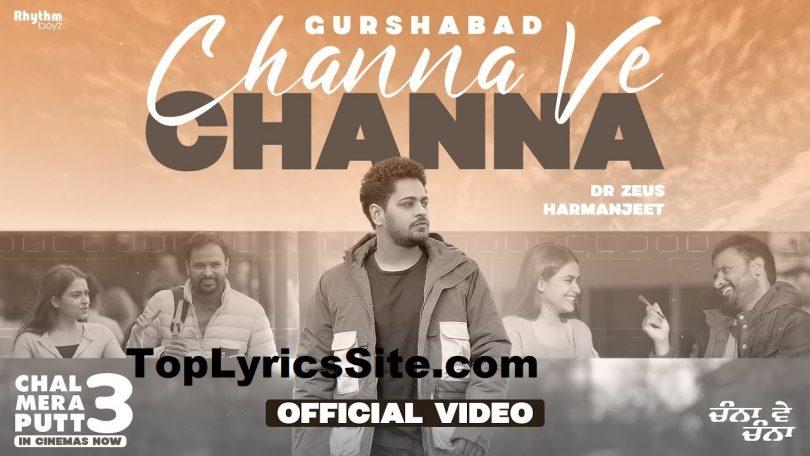 Channa Ve Channa Lyrics