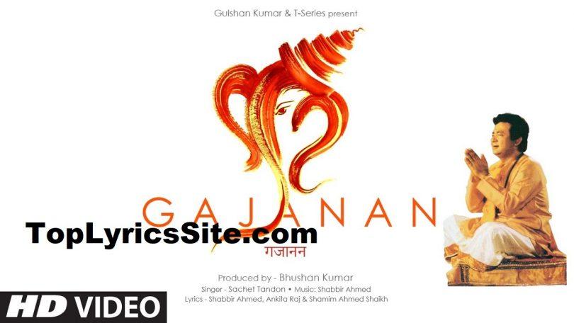 Gajanan Lyrics