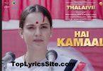 Hai Kamaal Lyrics