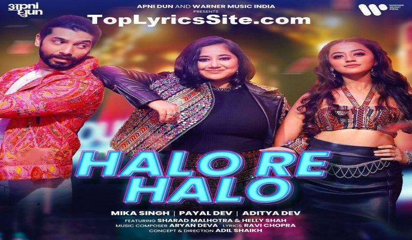 Halo Re Halo Lyrics