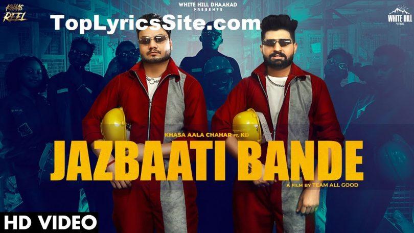 Jazbaati Bande Lyrics