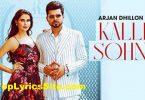 Kalli Sohni Lyrics