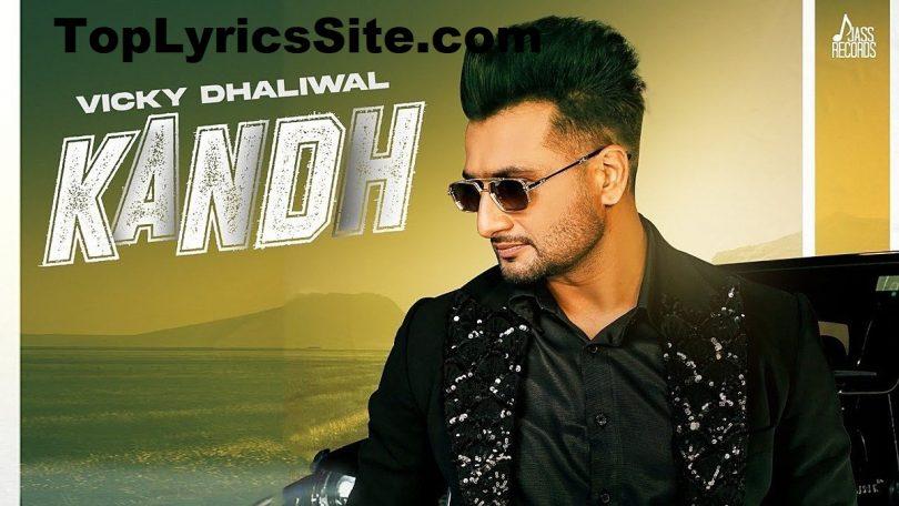 Kandh Lyrics